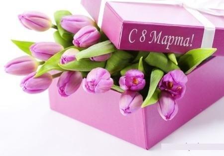 Картинки по запросу открытка с 8 марта салон красоты